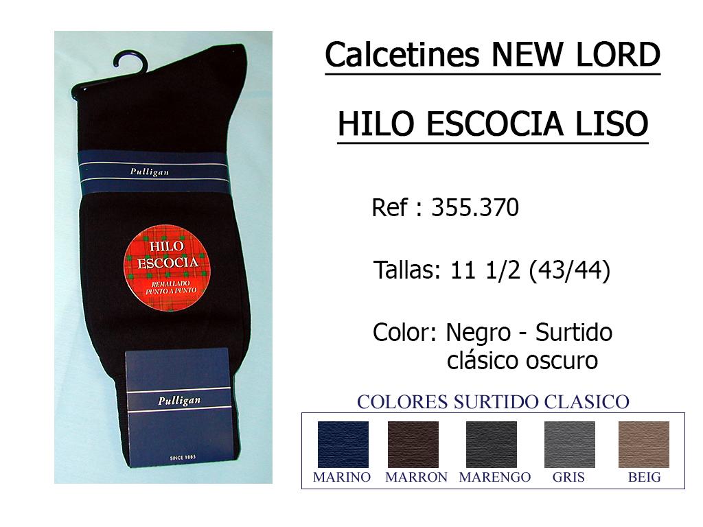 CALCETINES new lord hilo escocia liso 355370