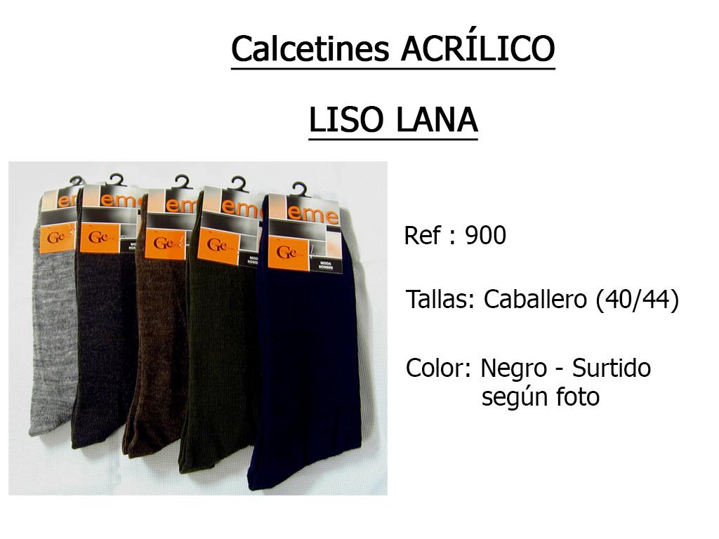 CALCETINES acrilico lana liso 900
