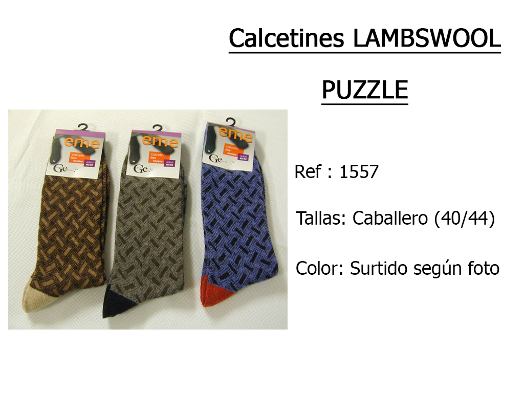 CALCETINES lambswool puzzle 1557