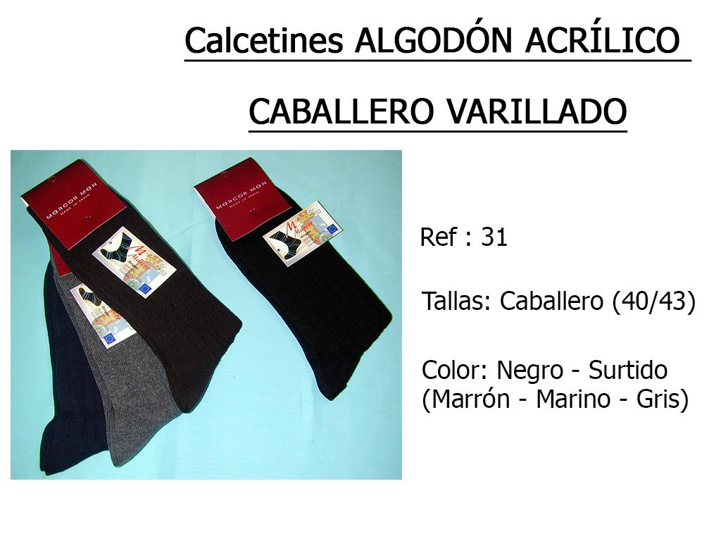 CALCETINES algodon acrilico caballero varillado 31